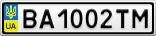 Номерной знак - BA1002TM