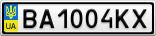 Номерной знак - BA1004KX