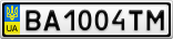Номерной знак - BA1004TM