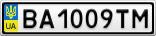 Номерной знак - BA1009TM