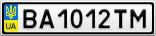 Номерной знак - BA1012TM