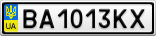 Номерной знак - BA1013KX