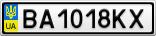 Номерной знак - BA1018KX