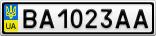 Номерной знак - BA1023AA