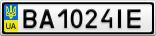 Номерной знак - BA1024IE