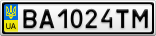 Номерной знак - BA1024TM