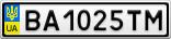 Номерной знак - BA1025TM