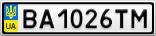 Номерной знак - BA1026TM