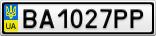 Номерной знак - BA1027PP