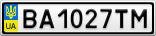Номерной знак - BA1027TM