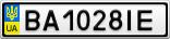 Номерной знак - BA1028IE