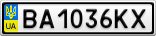Номерной знак - BA1036KX