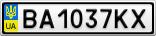 Номерной знак - BA1037KX