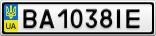 Номерной знак - BA1038IE