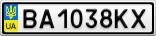 Номерной знак - BA1038KX