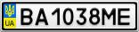 Номерной знак - BA1038ME