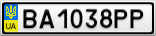Номерной знак - BA1038PP