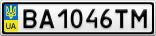 Номерной знак - BA1046TM