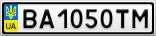 Номерной знак - BA1050TM