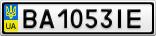 Номерной знак - BA1053IE