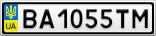 Номерной знак - BA1055TM