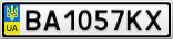 Номерной знак - BA1057KX