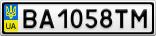 Номерной знак - BA1058TM
