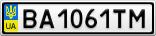 Номерной знак - BA1061TM