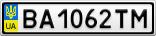 Номерной знак - BA1062TM