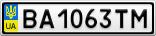Номерной знак - BA1063TM