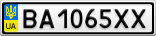 Номерной знак - BA1065XX