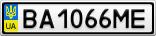 Номерной знак - BA1066ME