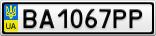 Номерной знак - BA1067PP