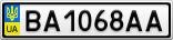 Номерной знак - BA1068AA