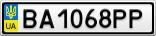 Номерной знак - BA1068PP