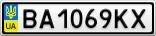 Номерной знак - BA1069KX