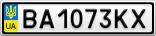 Номерной знак - BA1073KX