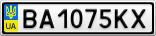 Номерной знак - BA1075KX