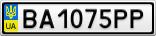 Номерной знак - BA1075PP