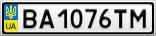 Номерной знак - BA1076TM