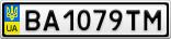 Номерной знак - BA1079TM