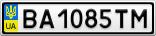 Номерной знак - BA1085TM