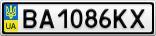 Номерной знак - BA1086KX