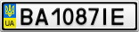 Номерной знак - BA1087IE
