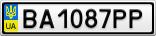 Номерной знак - BA1087PP