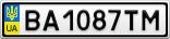 Номерной знак - BA1087TM