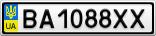 Номерной знак - BA1088XX