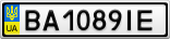 Номерной знак - BA1089IE
