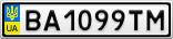 Номерной знак - BA1099TM