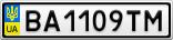 Номерной знак - BA1109TM